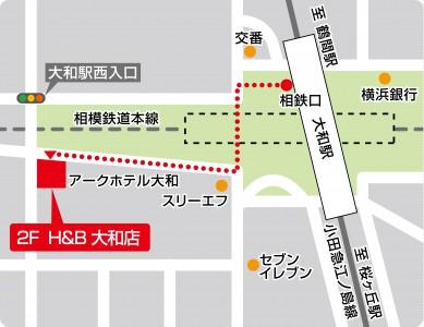 H&B大和店map