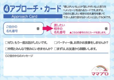 SnapCrab_NoName_2015-7-2_21-49-3_No-00