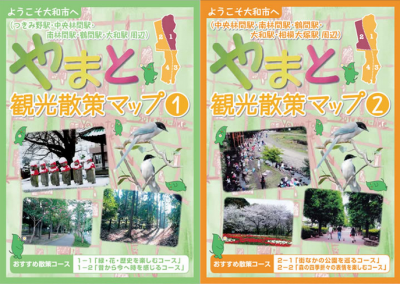 散歩map1-2