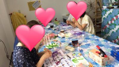 5-24高座渋谷