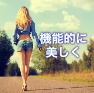 S__14401539