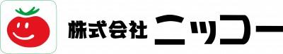 ニッコー 社名入りロゴ