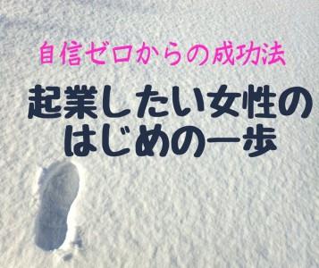 ごほうび講座 (2)